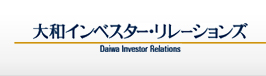 Daiwa Invester Relations